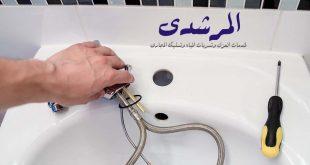 شركة كشف تسربات المياه بمكة